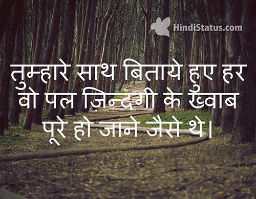 Dreams of Life – Love You - HindiStatus