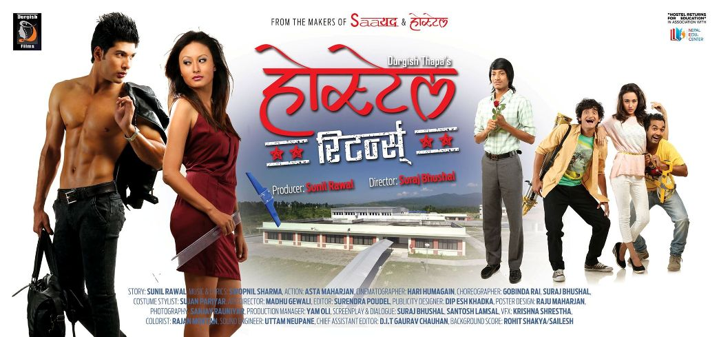nepali film hostel returns