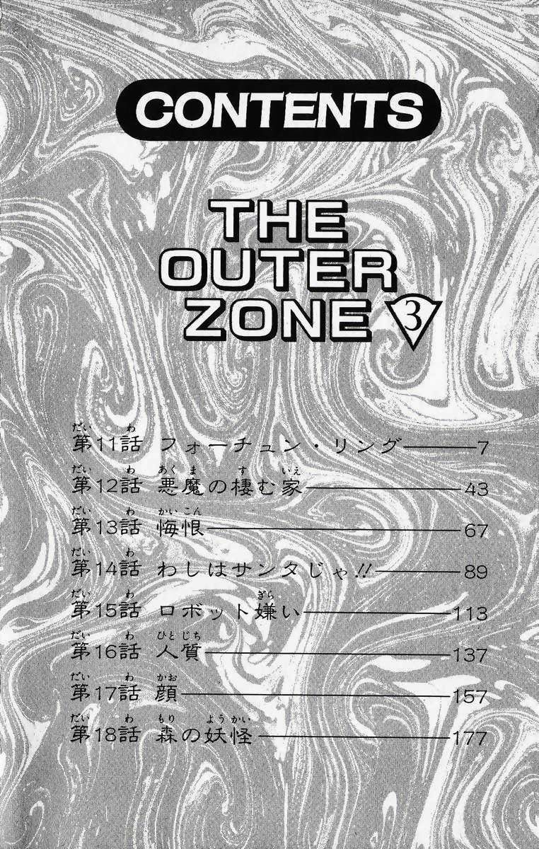 Outer Zone - Chapter 14