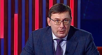Луценко заявил о завершении расследования расстрелов на Майдане