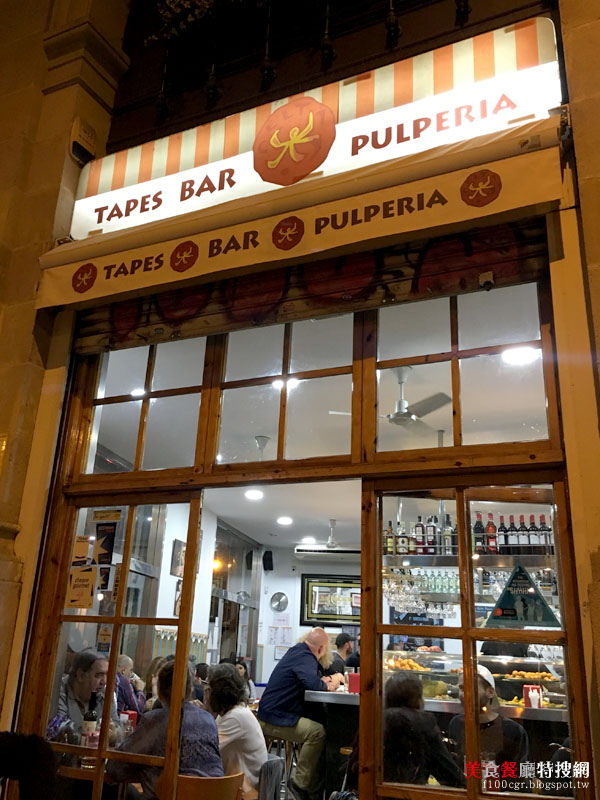 [西班牙] 巴塞隆納/城堡公園【Bar Celta Pulperia】平價餐點小館 Tapes初體驗