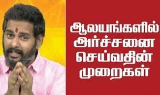 Bhakthi Magathuvam 31-03-2020 Jaya Tv