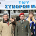 Δικαιώθηκε τελικά:Αθώος ο λοχαγός Μιλτιάδης Τοκατλίδης που δεν δέχτηκε να προσφέρει υπηρεσίες σε hotspot μεταναστών.