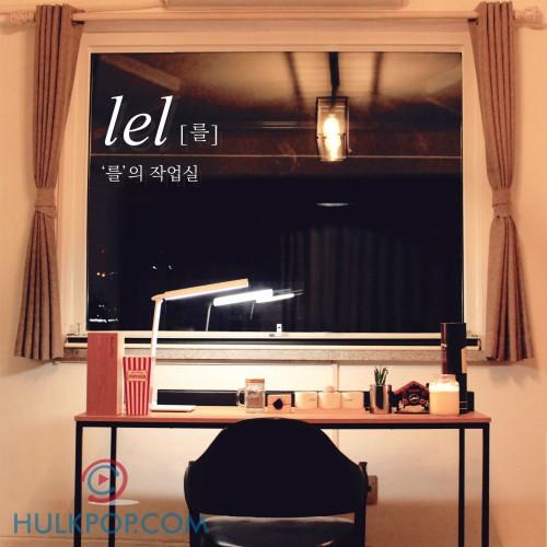 LEL – LEL's Studio