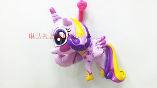 MLP Fake Princess Cadance Balloon Lantern