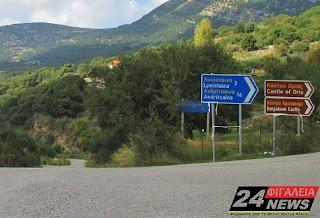 Ορεινή Ηλεία: Σε κακή κατάσταση ο οδικός άξονας Πετράλωνα - Λυνίσταινα