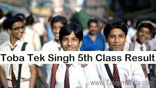 Toba Tek Singh 5th Class Result 2018 PEC Online - Toba Tek Singh Board Results - BISE