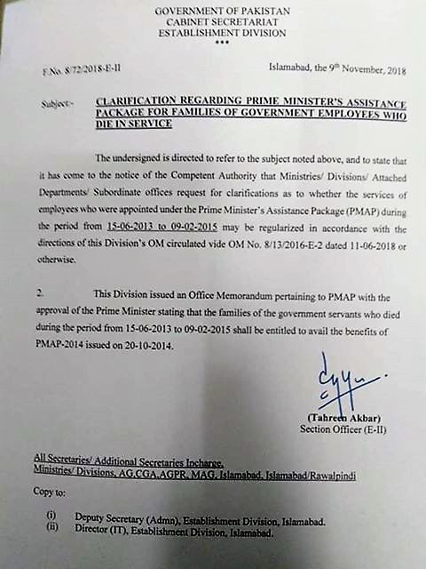 CLARIFICATION REGARDING PRIME MINISTER'S ASSISTANCE PACKAGE TO THE FAMILIES OF GOVERNMENT EMPLOYEES WHO DIE IN SERVICE