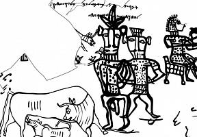 Археологи: у еврейского Бога был большой пенис и он любил секс под музыку