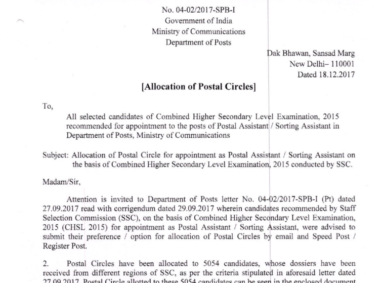 Papers pdf postal assistant previous