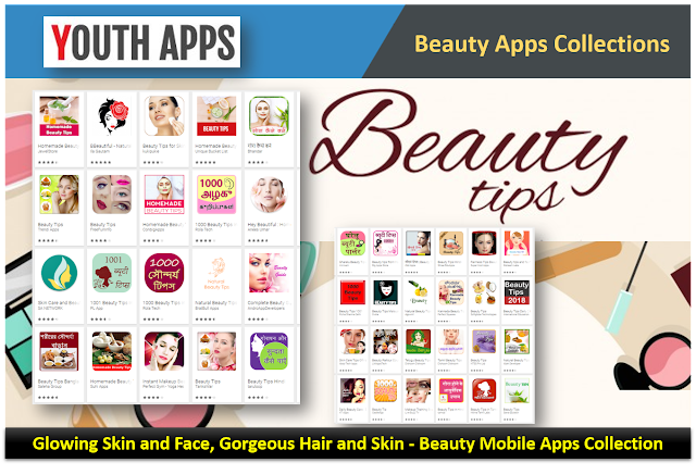 Best Beauty Tips - Mobile Apps Collection - Youth Apps