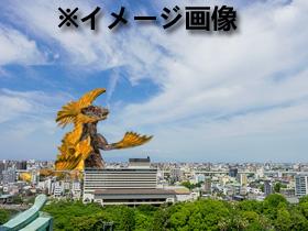 しゃちほこ怪獣5(素材使用・イメージ画像)
