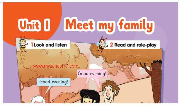 الوحدة الاولى من كتاب اللغة الانجليزية 2 connect للصف الثانى الابتدائى ترم اول 2020 نسخة أصلية