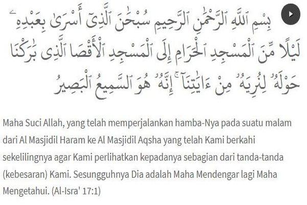 ayat tentang isra miraj surah al isra ayat 1