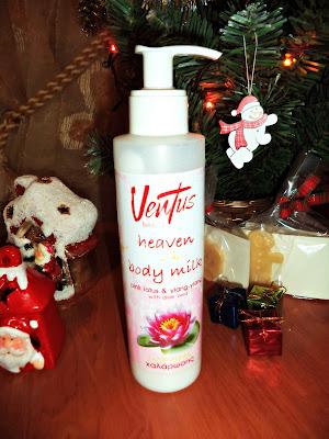 008c2360708 10) Κρέμα σώματος απο την εταιρεία Ventus με το πιο ιδιαίτερο και υπέροχο  άρωμα!!!!! Αυτό το προιόν μυρίζει εκπληκτικά , είναι σουπερ ενυδατικό ,  καθόλου ...