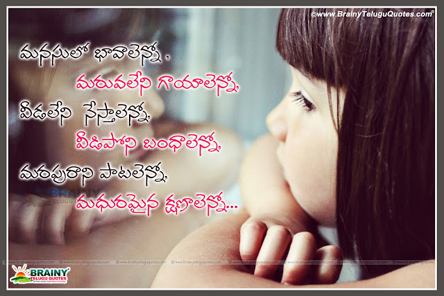 Here is a Telugu Language Sad Tears Quotes and thoughts in Telugu Font Online, Best Telugu Language Inspiring Sad Girl Images,Heart Touching Quotations about Girls in Telugu Language, Great Telugu Alone Girls Quotations, Telugu Sad Life Quotations images, Love Failure Telugu Quotes Images, Love Failure Messages in Telugu Language.,Best Telugu Quotations on girls, Telugu Top Girls Feelings and Quotations images, Inspiring Telugu Language,Love Failure girls Quotes and Nice Messages, Top Telugu Bad Life Quotes Messages.