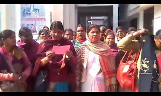 aanm-and-salary-staff-tussle-bihar