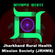 JRHMS Recruitment 2019, Chief Minister Health Adviser