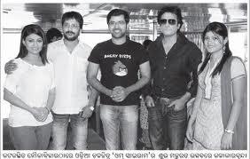 Oriya Film Om Sai Ram Stat Cast