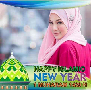 Bingkai Happy Islamic New Year 01