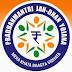 Pradhan Mantri Jan-Dhan Yojana Contact Email Phone website