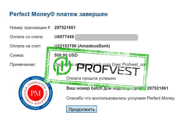 Депозит в Amadeus Bank