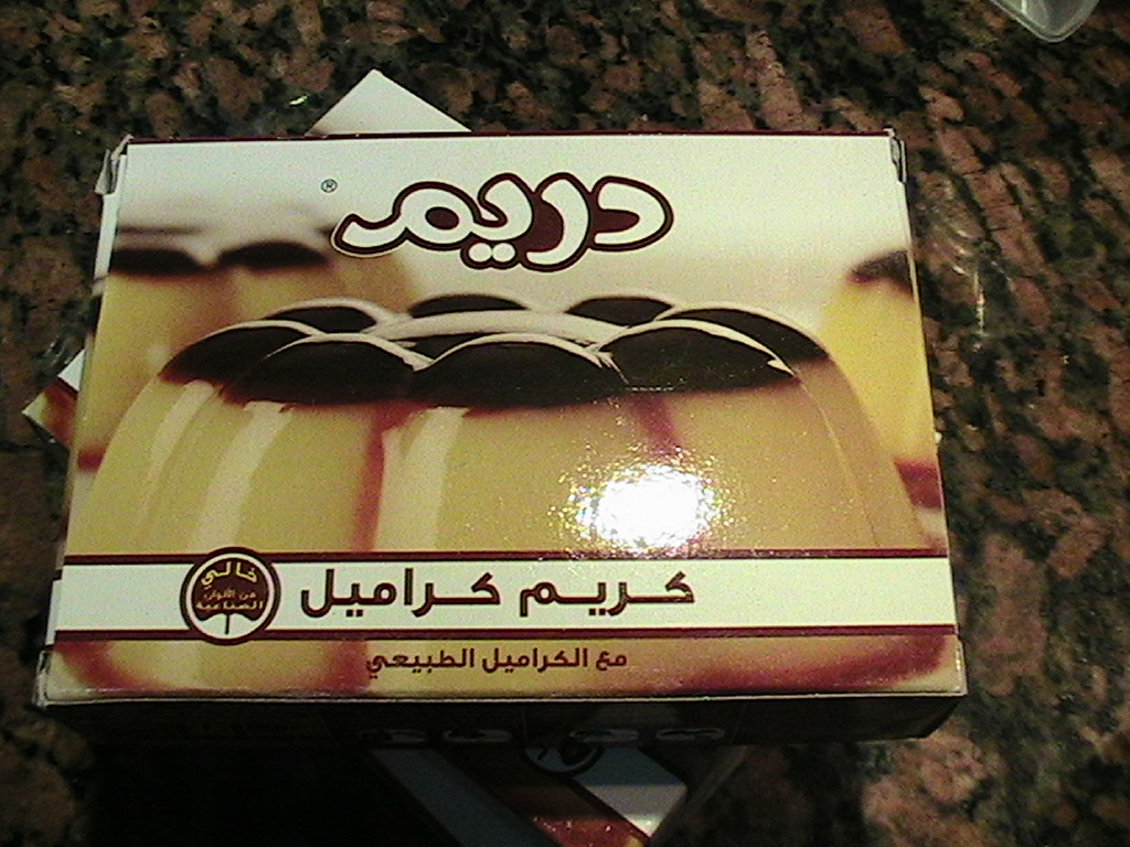 متجر بسرعة التبغ طريقة عمل الكريم كراميل العلب Dsvdedommel Com