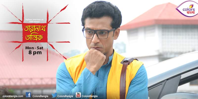 Taranath Tantrik' Serial on Colors Bangla Tv Channel Plot