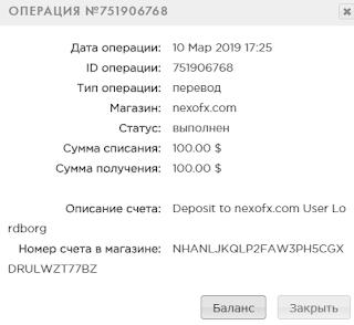 nexofx.com hyip