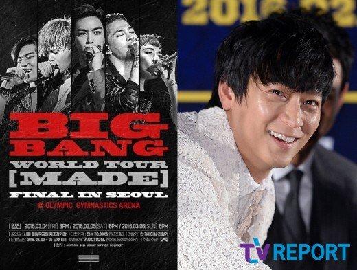 [naver] KANG DONG WON, RE-SIGNS WITH YG CONTINUES