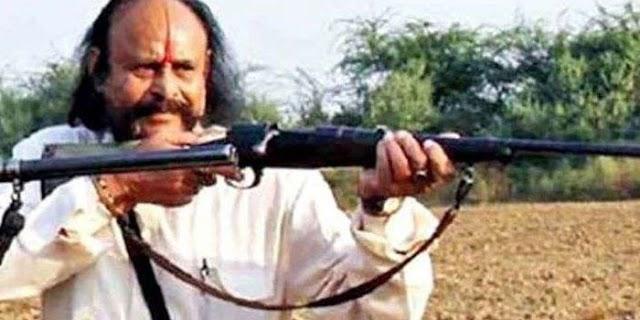 सरेंडर डाकू की याचिका: फिल्म से हमारी छवि खराब होगी, हाईकोर्ट का नोटिस जारी | MP NEWS