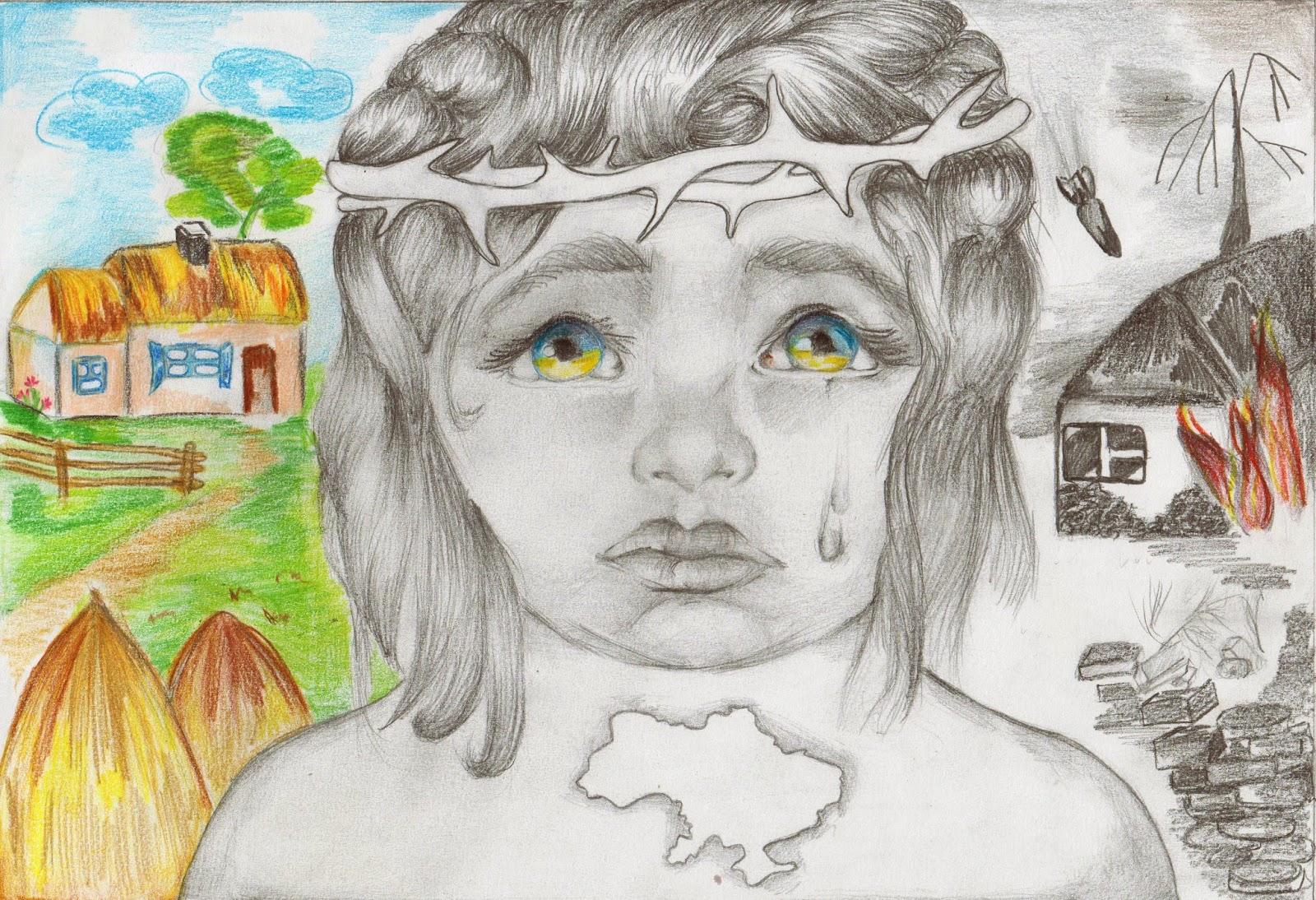 Стар, рисунок дети войны