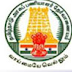 TNPSC Group 4 - VAO Result Exam held on 11-02-2018