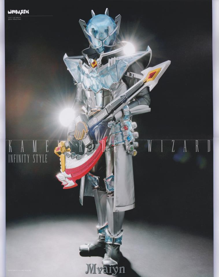 Detail of Heroes: Kamen Rider Wizard Infinity Style - JEFusion