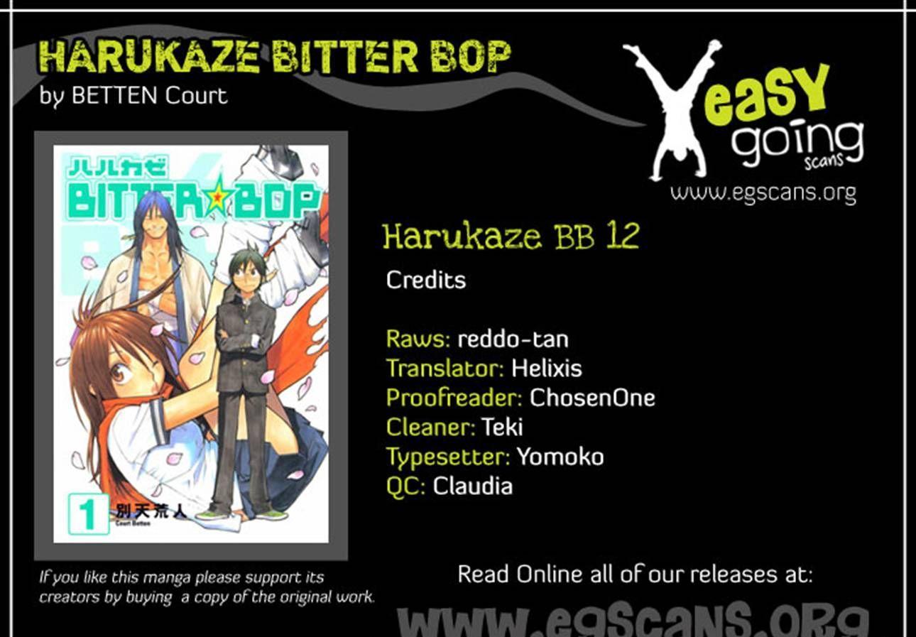 Harukaze Bitter Bop - Chapter 12
