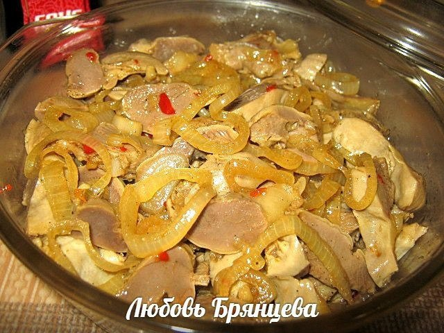 рецепт куриных желудочков с луком