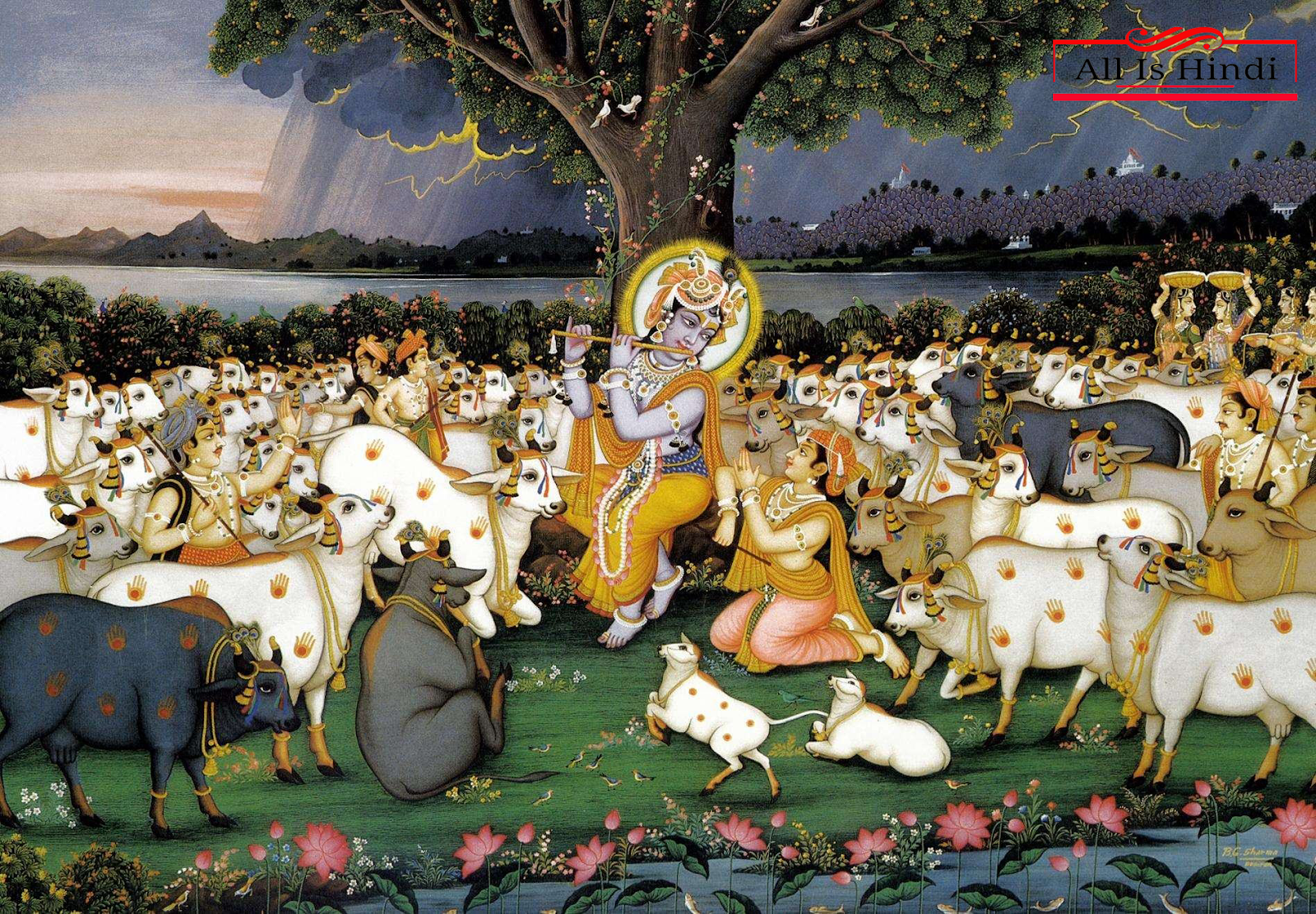 Krishna Janmashtami Image Hd God Krishna Photo Gallery Free
