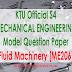 Model Question Paper:Fluid Machinery [ME206]
