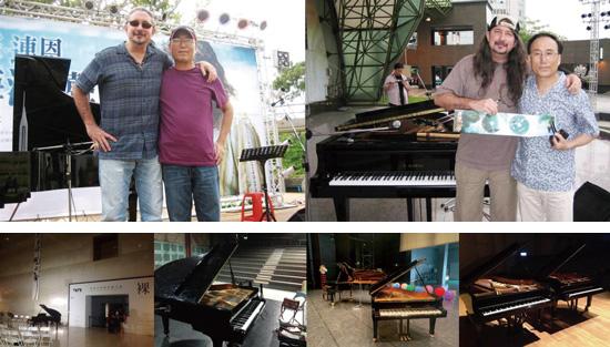 世國琴行支援高雄各類型的音樂會演出活動。