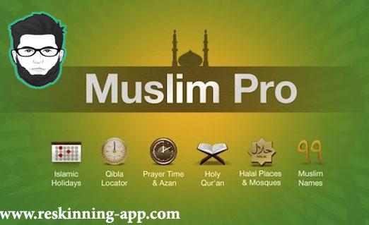 """عباداتك فى تطبيق.. """"Muslim Pro"""" ستجعلك تصلي وتسبح وتقرأ الأسماء الحسنى"""
