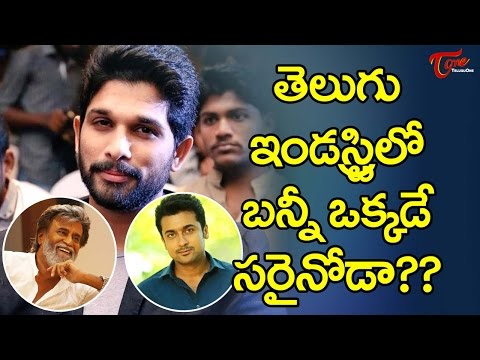 Allu Arjun No 3 after Rajini and Surya in South India