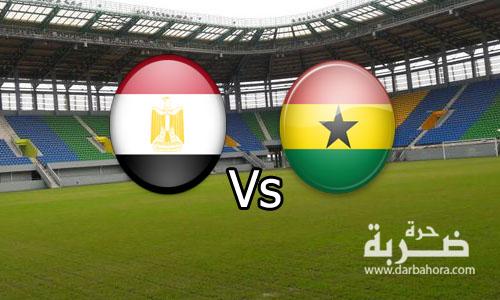 يلا شوت ملخص نتيجة اهداف مباراة مصر وغانا 1-0 اليوم 25-01-2017 || كأس الأمم الافريقية