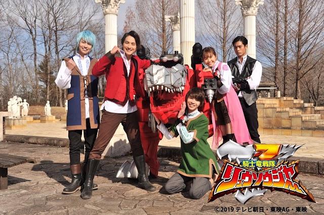 Meet the cast of  Kishiryu Sentai Ryusoulger