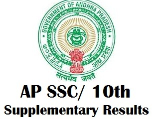 AP 10th Class (SSC) Advanced Supplementary Results 2017