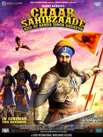 Chaar Sahibzaade 2 Rise Of Banda Singh Bahadur 2016 Hindi Movie Download