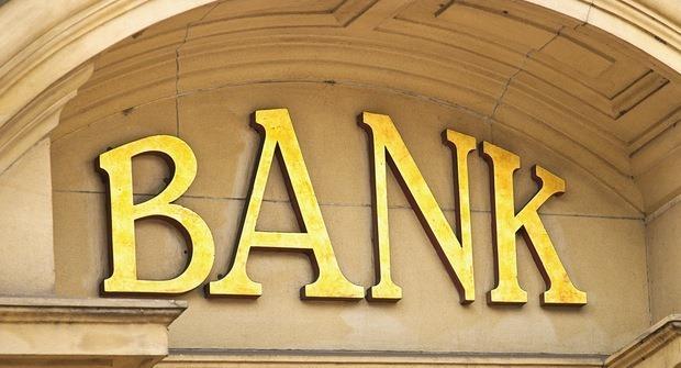 Konversi ke Bank Syariah Lebih Efisien daripada Spin Off