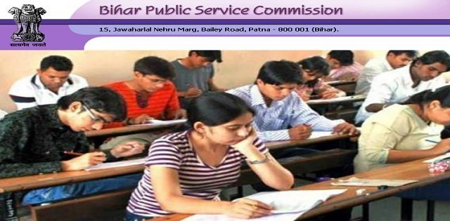 BPSC Prelims Admit Card released