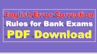 English Error Correction Rules for Bank Exams PDF Download