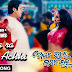 Jhia Ra Echha Achi Odia Song Lyrics