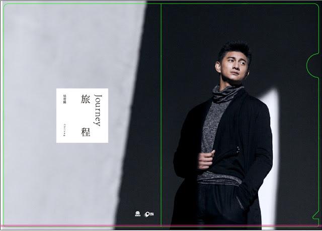 吴奇隆 新專輯 旅程